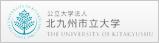 北九州市立大学