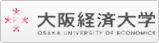 大阪経済大学