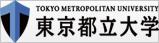 東京都立大学