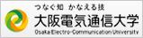大阪電気通信大学
