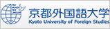 京都外国語大学